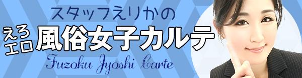 恋愛グループ横浜 女性講習員ブログ